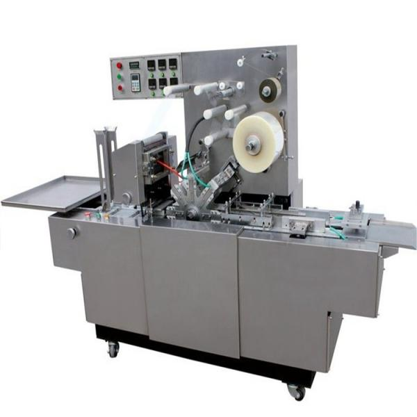 Automatic Pharmaceutical Stainless Steel Shrink Packaging Machine #1 image